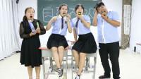 """老师让学生挑战""""奥利奥加芥末"""",学生吃的哭着喊退学,太逗了"""