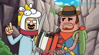 搞笑吃鸡动画:香肠岛还有这种稀有道具?达达真是太坑了,霸哥神吐槽!