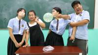 老师请学生吃西瓜泡泡糖,比赛吹泡泡,没想女同学吹的跟盆一样大