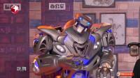 笑傲江湖的舞台处处都是惊喜,机器人泰坦这回居然要找郭德纲算账?