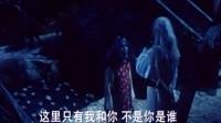 鹿晗演的鬼片