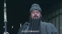 《三国》关羽霸气拿青龙偃月刀站城楼之上,曹仁害怕了