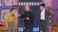 笑傲江湖4:机器人泰坦携霸王龙回归 郭德纲新徒弟林涛被追杀?