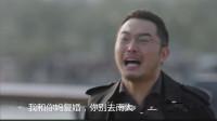 小欢喜:套路深!英子要跳海,乔卫东提出跟宋倩复婚,能成功吗?