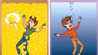 脑力测试:两个人遇到危险,谁会活下来?