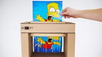 外国牛人用纸板自制碎纸机,效果怎么样?网友: 感觉比真的还好用