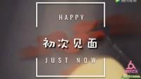 【焉栩嘉×Pam 】(初次见面×合作舞台×拉票环节)明日之子3