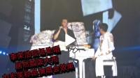 【年少有为live】李荣浩 and 王力宏  二哥杭州演唱会 神秘嘉宾出现竟然就瓢泼大雨?