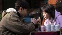 剧集:《加油,你是最棒的》郝泽宇福子雪地转圈圈 两人手拉手许下承诺
