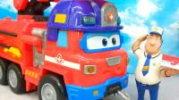 超级飞侠大勇声光消防车 一起帮金宝灭火吧