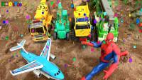 复仇者联盟发现和组装汽车挖掘机和工程车玩具,婴幼儿宝宝玩具过家家游戏视频M47