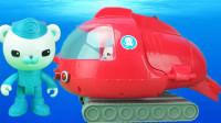 海底小纵队舰艇套装拯救马蹄蟹的故事