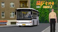 【青叶君】omsi2金河市198路 驾驶安凯手动挡客车