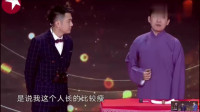 小伙子:《祖宗十九代》主演是岳云鹏,搭档:所以票房不行啊