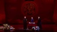 岳云鹏台上唱《拆西厢》,却埋怨徒弟打板不好,太逗了