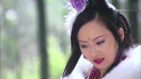 女娲传说之灵珠:妖女为活得自由,竟将避尘珠赠与龙太子