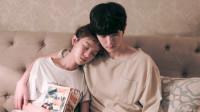 《我的邻居睡不着》水瓶座陈怡馨演绎追爱秘籍,恋爱超简单!