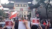 """国歌响彻唐人街!华人在波士顿集会反对""""港独"""" 怒骂""""卖国贼"""""""