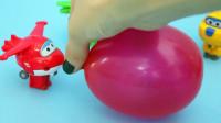 超级飞侠的彩色气球变成小汽车
