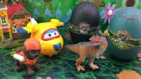 趣味连拆恐龙蛋玩具蛋,超级飞侠与汪汪队拼霸王龙