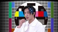 VIP专享彩蛋:李宏毅清唱春花秋月片尾曲《未完成的瞬间》。糟糕,心动了!