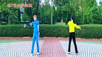 原创跳跳乐第18套快乐舞步健身操完整教学版 编操 朱晓敏