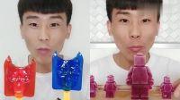 农村小伙直播吃冰块机器人,各种口味任意选,是我向往的生活
