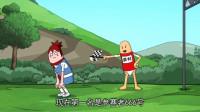 搞笑吃鸡动画:马可波枪法比大魔王还厉害?萌妹跑步拿了第一?太意外了