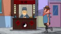 搞笑吃鸡动画:霸哥回家路上遇到了游戏里的冤家,居然还是个活半仙