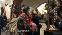 旅途的花样:李治廷和二姐张歆艺他们胜利会师,惊叹地铁站的宏伟美丽