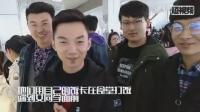 """女生节:内蒙古高校""""暖男""""豁出去了"""