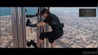 碟中谍4阿汤哥攀爬迪拜塔这段,真的惊险刺激