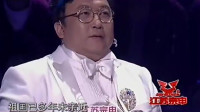 王晶称方清平在旁边选手稳了好多,选手:没他我会更好,可真自信