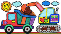 彩色工程车挖掘机自卸卡车玩具绘画