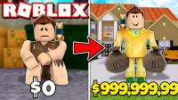 小格解说 Roblox 游戏公司大亨:购买办公大厦!变身超级大富翁?乐高小游戏