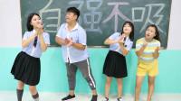 女同学教师生金龙拍拍操,没想师生做的一个比一个逗,太搞笑了
