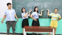 """老师出猜字谜游戏,""""十五天""""打一个字,没想被女同学一口答出!"""