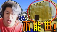 游戏真好玩 MC中绝对不能进的房子!:超级小朱的我的世界SCP秘密实验室搞笑视频
