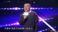 中国达人秀:岳云鹏来达人秀当选手 ,杨幂秒灭灯,什么情况