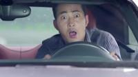 情谜睡美人:小伙公路开车被尾随,急中生智吸引交警,男子气坏