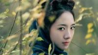 """《诛仙》曝碧瑶特辑 火箭少女101孟美岐演绎率性""""魔女"""""""