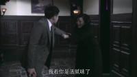 黑狐:方天翼假裝喝醉,追打水性楊花的俞梅,成功引出了大漢奸