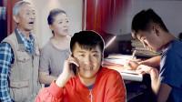 陈翔六点半222集 他高考落榜,瞒着父母复读考上最好大学!