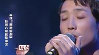 《这就是原创》为太监袁春望作曲 闫泽欢《还我》实力原创歌手!
