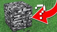 我的世界国际版21:如何快速挖掘基岩的神器来了 魔哒解说