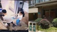贵州一23岁男子扯下电梯指纹锁26楼抛下 其母拒赔:他还是孩子