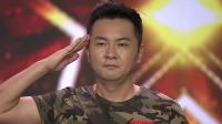 VIP专享 杨幂为中国军人按下金按钮 敬礼表达敬意