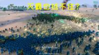 史诗战争模拟器:5个灭霸带领毒液冲了过来,500个绿巨人前来迎战