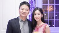 八卦:刘强东章泽天离婚风波后 同回爱巢破传闻