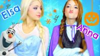 美女挑战艾莎和安娜公主两种妆容,你觉得哪种更漂亮呢?